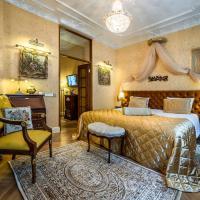 رمادا فيلنيوس (فندق ومطعم إمبريال قريباً)