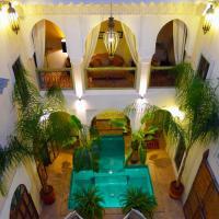 里亚德帕拉西奥代拉斯爱斯匹西亚斯庭院旅馆