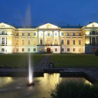 梅宗尼斯宫酒店