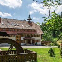 舒尔赫姆尔旅馆