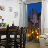 伊尔特拉奇诺大教堂公寓