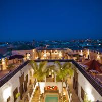 帕查瓦娜庭院旅馆