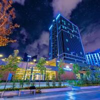 فنادق الأناضول داون تاون أنقرة