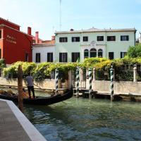 Pensione Accademia - Villa Maravege