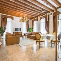 圣特奥多罗宫 - 豪华公寓