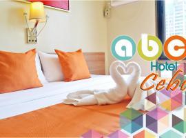 宿务ABC酒店