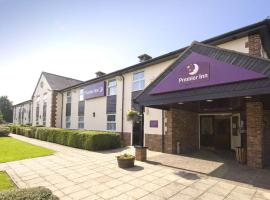 Premier Inn Newcastle Airport South