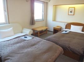 Hotel Wakasa, آسْكَغَ