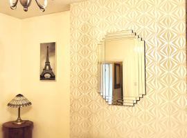 Wilde 1st Floor 1 Bedroom Apartment, Measham