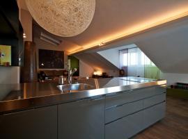 维也纳的家 - 智能酒店式公寓 - 里欧波斯塔特