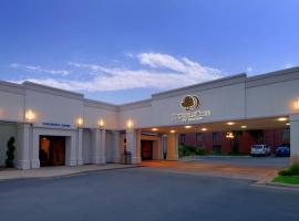 DoubleTree by Hilton Grand Rapids-Airport, غراند رابيدز