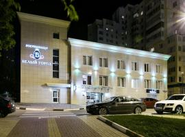 Beliy Gorod Hotel, Belgorod