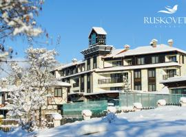 Ruskovets Resort & Thermal SPA, 班斯科