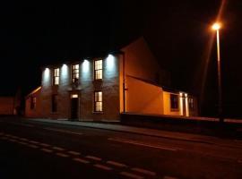 Saracens House, Preesall