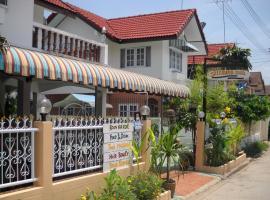 Srikrung Guesthouse, Phra Nakhon Si Ayutthaya