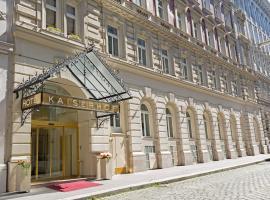 凯瑟霍夫温酒店