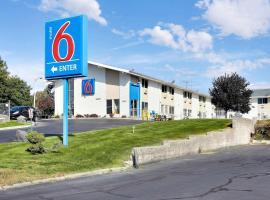 Motel 6 Idaho Falls, شلالات سيوكس
