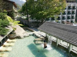 錦水溫泉飯店, 泰安乡