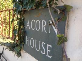 Acorn House, Keswick