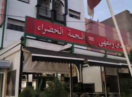 Hotel Etoile Verte, Douar Hammadi