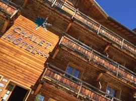 蒙塔纳夏雷酒店