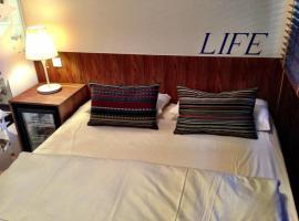 欧罗巴莱弗酒店, 法兰克福/美因河畔