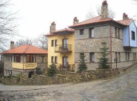 Dryades Traditional Guesthouse, Palaioi Poroi