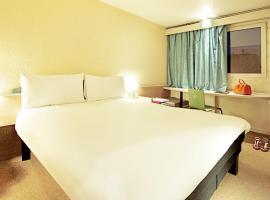 Hotel ibis Setubal