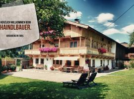 Ferienhof Haindlbauer
