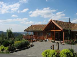 安拉阁乡村旅馆, 阿恩斯贝格