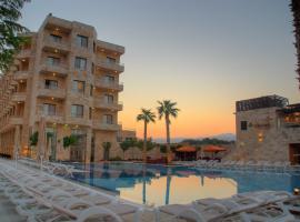 فندق و منتجع رمادا البحر الميت
