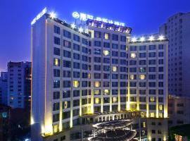 JAHO Forstar Hotel Wenshuyuan Branch, Thành Đô