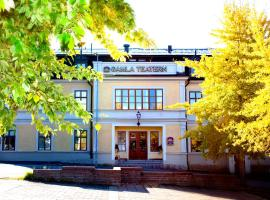 贝斯特韦斯特老剧院酒店
