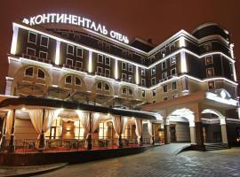 Business Hotel Continental, Belgorod