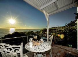 罗克兰兹海边住宿加早餐酒店