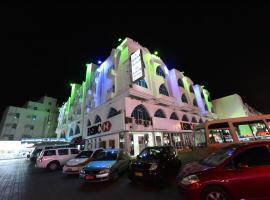 Al Bahjah Hotel, Seeb