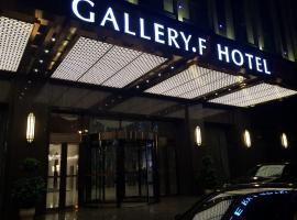 Gallery F Hotel, Vũ Hán