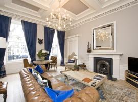 苏格兰命运拉特兰公寓, 爱丁堡