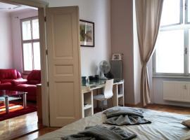 巴皮诺娃公寓