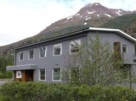 邮政旅馆, Seyðisfjörður