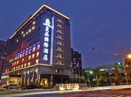 嘉义皇品国际酒店, 嘉义市