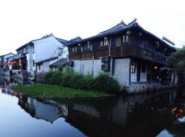 Xitang Riverside Inn Wanghe Renjia, Jiashan