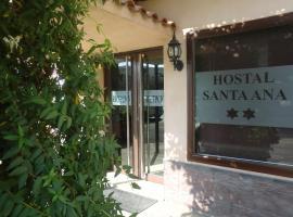 圣安娜旅馆, San Jose de la Rinconada