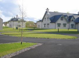 Superior Lodge at Lough Erne, 恩尼斯基林