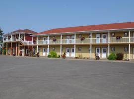 Motel des Mariniers, Kamouraska