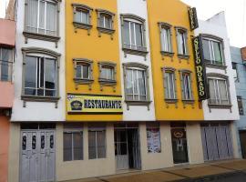 赛罗多拉多酒店