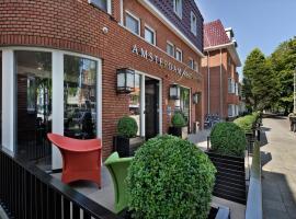 فندق أمستردام فوريست