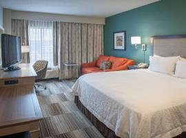 Hampton Inn and Suites New Orleans Convention Center