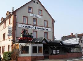 盖斯特豪富德斯提尔艾森巴恩酒店, 莫斯巴赫
