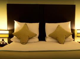 斯特拉特福利姆酒店 , 埃文河畔斯特拉特福